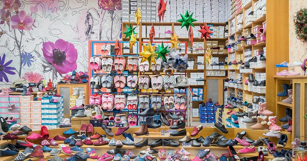 Γνωρίστε το κατάστημα VIP Παντόφλες στον Εύοσμο Θεσσαλονίκης